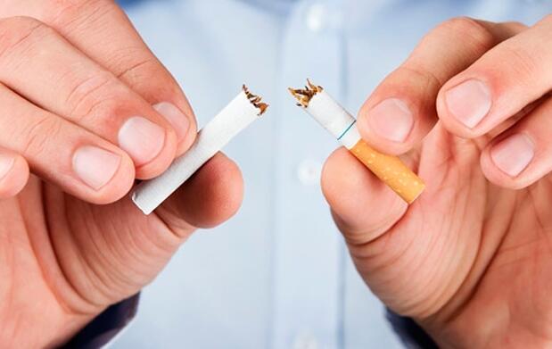 Deja de fumar con sesión de hipnosis 79€