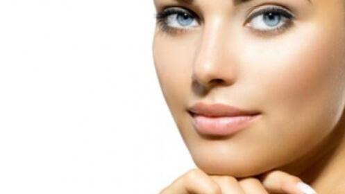 Tratamiento facial de luminosidad por 9,90 €