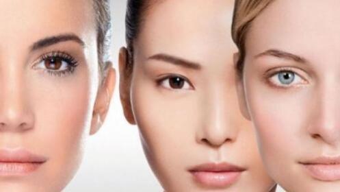 Tratamiento Facial personalizado por 14,90 €