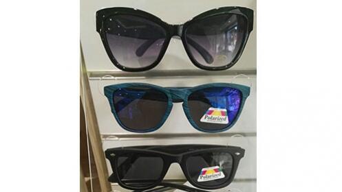 Gafas de sol de niño o adulto desde 8,90€