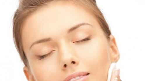 Tratamiento facial con higiene y vitamina C por 29€